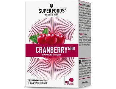 SuperFoods Cranberry 5000 90veg.caps