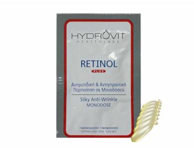 Hydrovit retinol plus, 7 μονοδόσεις