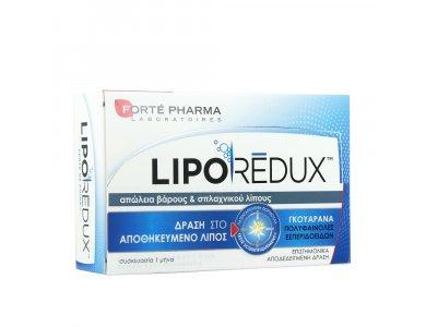 Forte Pharma Lipo Redux (LipoRedux) Απώλεια Βάρους και Σπλαχνικού Λίπους, 900mg, 56caps