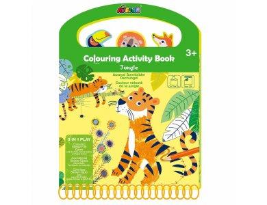 Avenir Colouring Activity Book Jungle - Βιβλίο ζωγραφικής, 1τμχ