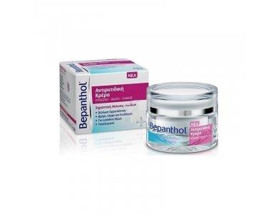 Bepanthol Anti-Wrinkle Cream, Αντιρυτιδική Κρέμα για Πρόσωπο Μάτια & Λαιμό, 50ml