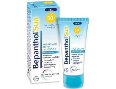 Bepanthol Face Cream Sensitive Skin Sun, Αντιηλιακή Κρέμα Προσώπου SPF50+, 50ml