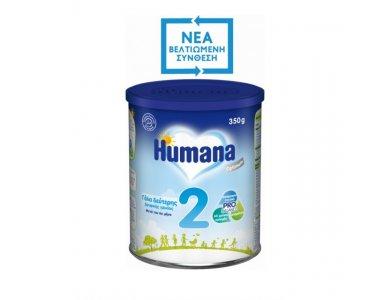 Humana Optimum 2 Γάλα 2ης Βρεφικής Ηλικίας Μετά τον 6ο Μήνα, 350gr