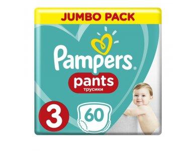 Pampers Pants Jumbo Pack No.3 (Midi) 6-11 kg Βρεφικές Πάνες Βρακάκι, 60τμχ
