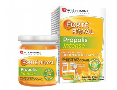 Forte Pharma Propolis Intense -40gr
