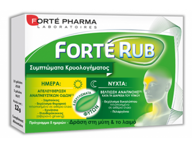 Forte Pharma Forte Rub Jour & Nuit Αγωγή για το Κρυολόγημα που Ανακουφίζει σε 5 Ημέρες, 15caps