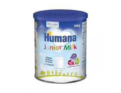Humana Junior Milk Ρόφημα Γάλακτος σε Σκόνη από 18 Μηνών, 700gr