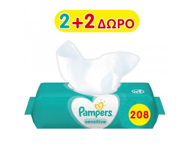 Pampers Sensitive Wipes (2+2 ΔΩΡΟ) Μωρομάντηλα για το Ευαίσθητο Δερματάκι του Μωρού, 4x52 τεμάχια