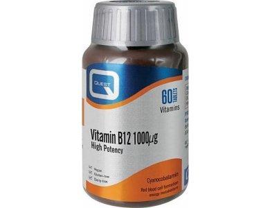 Quest Vitamin B12 1000mg  60 TABS