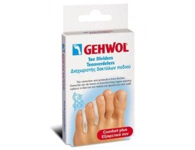 Gehwol Toe Dividers Large, Διαχωριστής δακτύλων ποδιού Μεγάλο μέγεθος, 3τμχ
