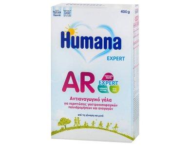 Humana AR Expert Γάλα Κατά των Γαστρεντερικών Διαταραχών Κολικών & Δυσκοιλιότητας για Ηλικίες 0+, 400gr