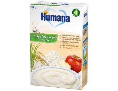 Humana Κρέμα Μήλο με Ρύζι χωρίς Γάλα, 230gr