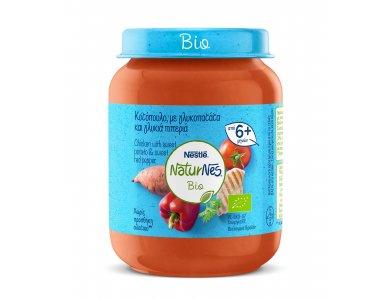 Nestle Naturnes Bio Βρεφικό γεύμα Κοτόπουλο με Γλυκοπατάτα & Γλυκιά Πιπεριά 190gr