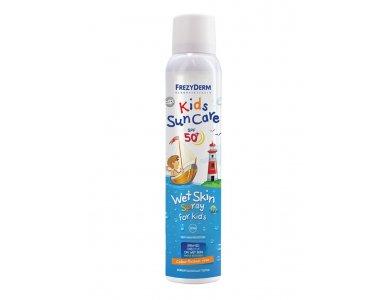 Frezyderm Kids Sun Care Wet Skin Spray SPF50+ Παιδικό Αντιηλιακό Spray, 200ml