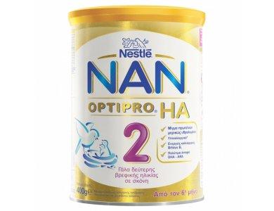 Nestle Nan Optipro HA 2, Γάλα 2ης Βρεφικής Ηλικίας σε Σκόνη από τον 6ο Μήνα 400gr