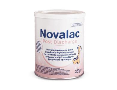 Novalac Post Discharge Γάλα για τις ειδικές διατροφικές ανάγκες Πρόωρων & Ελλειποβαρών Βρεφών από τη γέννηση, 350gr