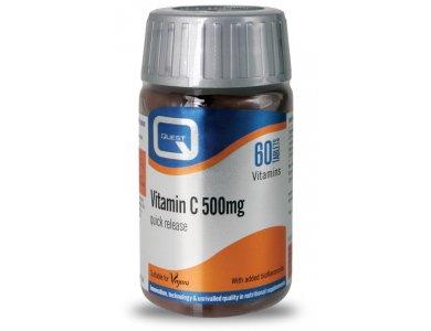 Quest Vitamin B12 500mg 60 TABS