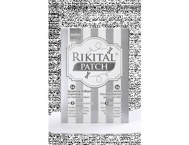 InterMed Rikital Patch, Aρωματικά Επιθέματα Σιτρονέλλας, 24τμχ