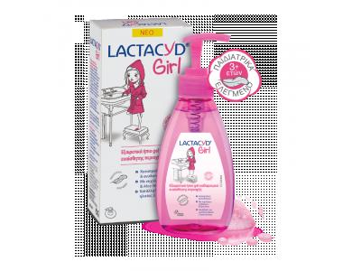 Lactacyd Girl Ήπιο Gel Καθαρισμού της ευαίσθητης περιοχής για κορίτσια από 3+ ετών, 200ml