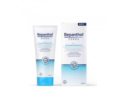 Bepanthol Derma Επανόρθωση Καθημερινό Γαλάκτωμα Σώματος, 200ml